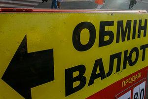 Курс доллара и евро в Украине почти замер после скачка вверх