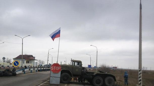 Микроавтобус прорвался через границу РФ состороны Финляндии
