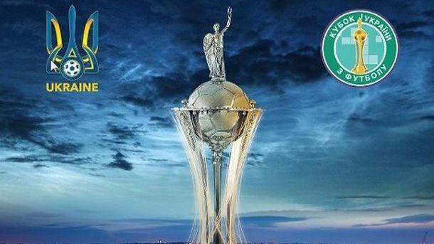 Финал Кубка Украины-2018 пройдет в Днепре