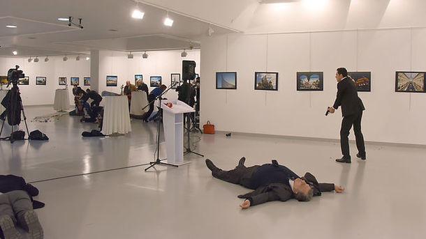 Нападение на Карлова произошло во время открытия