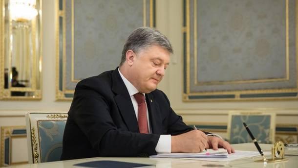 Пётр Порошенко подписал дефицитный бюджет Украинского государства на 2018-й год