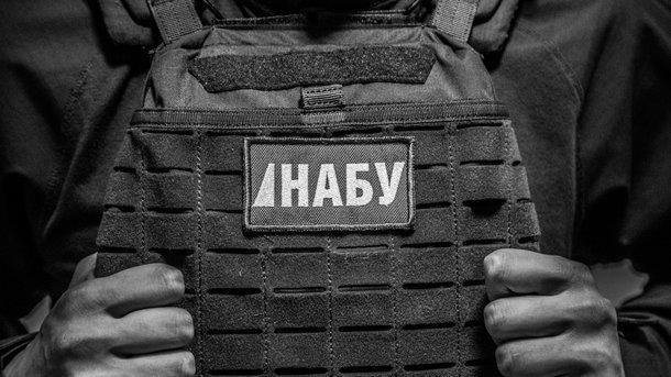 Экс-глава Львовского облсовета схвачен сотрудниками НАБУ