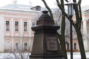 В Чернигове похищен памятник Пушкину