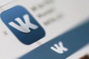 """Соцсеть """"ВКонтакте"""" поздравила россиян с Новым годом на украинском языке"""