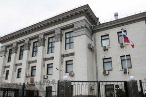 Возле посольства России прошел флешмоб в поддержку украинских политзаключенных