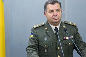 Доблесть и самопожертвование: Полторак подвел военные итоги Украины за 2017 год