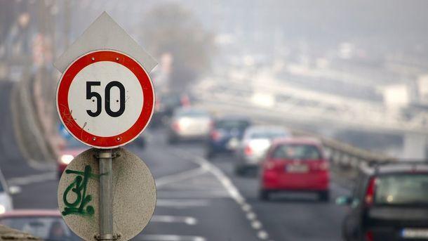 Правила для водителей ужесточили. Фото: novosti-n.org