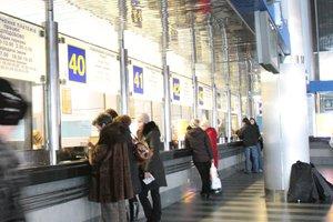 В Украине назначили новый дополнительный поезд на Рождество