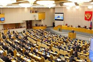 В Госдуме России обвинили власти Молдовы в русофобии