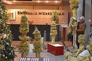 К Рождеству в Виннице открылась выставка дидухов