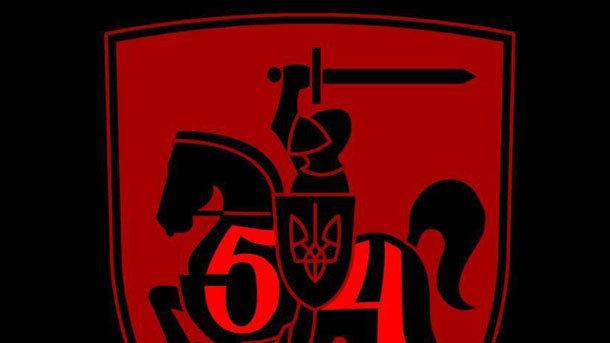Грузинский легион вышел изсостава 54-й бригады ВСУ— Срочное объявление