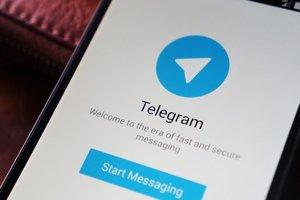 В Иране полностью разблокировали доступ к Telegram