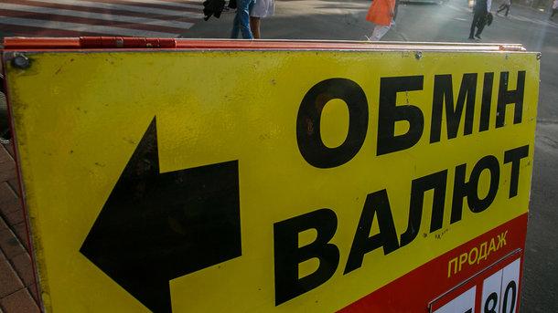 Банк Российской Федерации  вновь снизил  официальные курсы доллара иевро