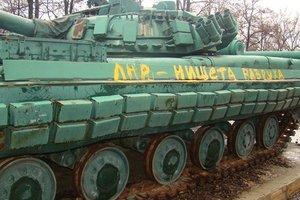 На Донбассе неизвестные залили краской могилы боевиков: появилось фото