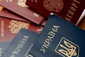 Украинский загранпаспорт оказался ценнее российского