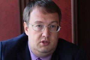 Геращенко раскрыл детали убийства Ноздровской