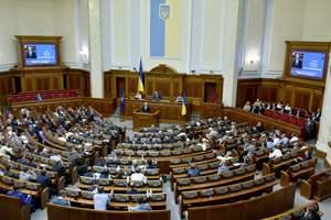 Главные цели Рады в этом году: депутатская неприкосновенность и кастрация педофилов