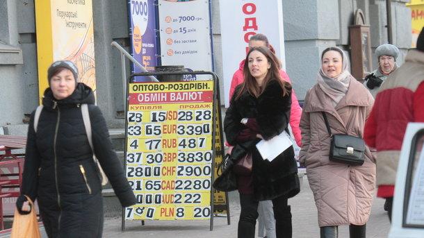 Финансовый прогноз на первый квартал: доллар достигнет почти 30 грн, но к марту откатится назад