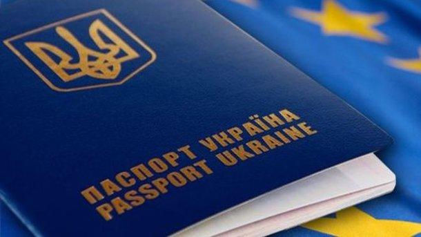 Украинцам обещают биометрические паспорта за7-20 дней уже «вближайшее время»