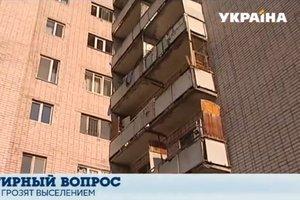 В одном из общежитий Харькова жильцам грозят выселением