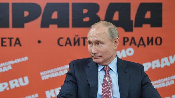 РФ приветствует договоренности Пхеньяна иСеула— МИД