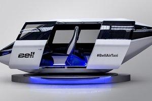 Автомобили будущего: американцы показали кабину летающего такси