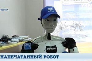 В Одессе собирают первого человекоподобного робота украинского производства
