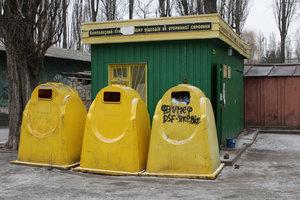 Три месяца без кульков в Киеве: сэкономили 50 грн и заработали 50 копеек