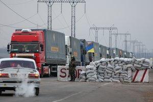 Директор Гуманитарного штаба Ахметова: Спасение жизней - наша главная задача