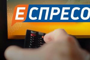 """В """"Эспрессо"""" сделали заявление по поводу давления на канал"""