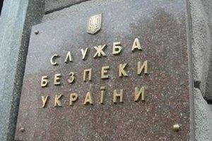 СБУ проверяет деятельность Adidas, Puma и DHL в оккупированном Крыму