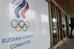 Георгиевская лента вместо российского флага: безумная идея России на Олимпиаду-2018