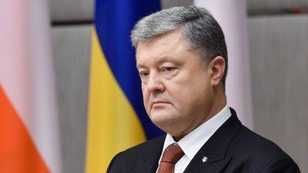 ВВерховной Раде попросят СБУ проверить «письмо Порошенко вФСБ»