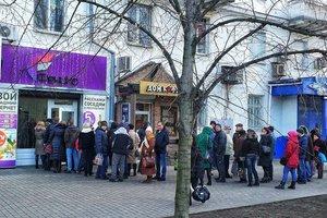 """Жители Донецка: """"Мы теперь – настоящее гетто без связи с внешним миром"""""""