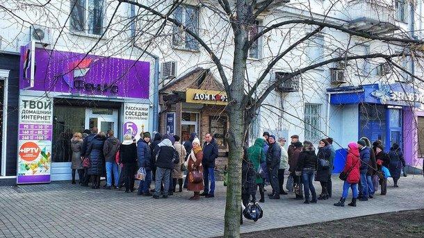 Жители Донецка: