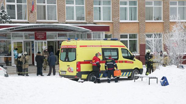 ВПерми 9 человек получили ранения вовремя вооруженного конфликта вшколе