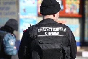 Во Львове в школе искали взрывчатку