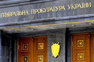 """В Генпрокуратуре отчитались о расследованиях против экс-""""беркутовцев"""""""