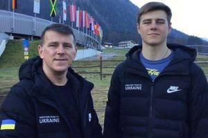 Первый украинский скелетонист выступит на Олимпиаде-2018