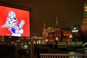 Судмедэкспертизу допинг-проб российских футболистов запросила ФИФА