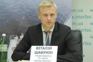 Против антикоррупционера Шабунина возобновили дело