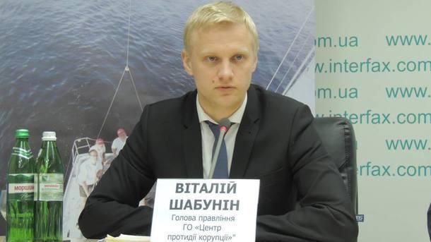 Шабунин объявил о восстановлении расследования против него