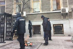 Первое заседание парламента в году: под Раду стянули полицию