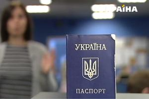 У украинцев массово крадут паспорта: ТОП-5 схем мошенников