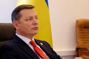 Ляшко: Антикоррупционный суд - имитация и обман украинцев