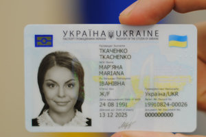 "Два года ID-картам: паспорт можно не менять на ""пластик"""
