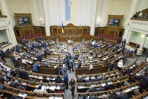 Рада не успела принять законопроект о реинтеграции Донбасса