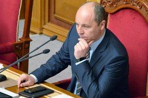 Голосование за законопроект по Донбассу могут перенести: Парубий назвал дату