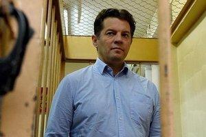 Сущенко позволили увидеться с женой и дочерью