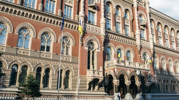 Украинские банки увеличили долг перед НБУ до69 млрд. грн